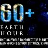 Tutto pronto per l'Earth Hour 2012. Anche nel Salento si spengono le luci